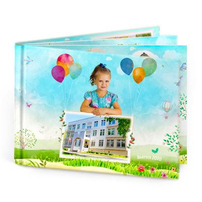 Альбом выпускника детского сада радость