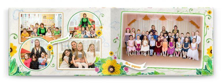 Разворот с общим фото в выпускном альбоме солнечный