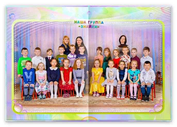 Книга Фантазия Общее фото