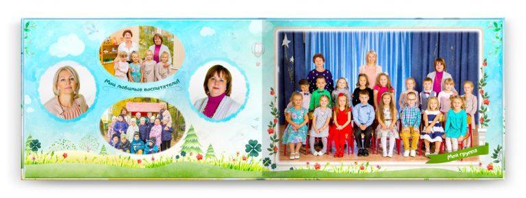 Разворот с общим фото в выпускном альбоме радость