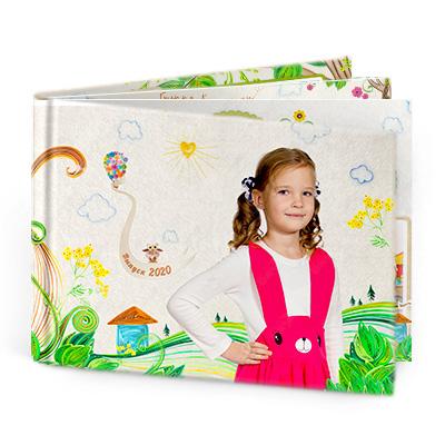 Альбом выпускника детского сада солнечный