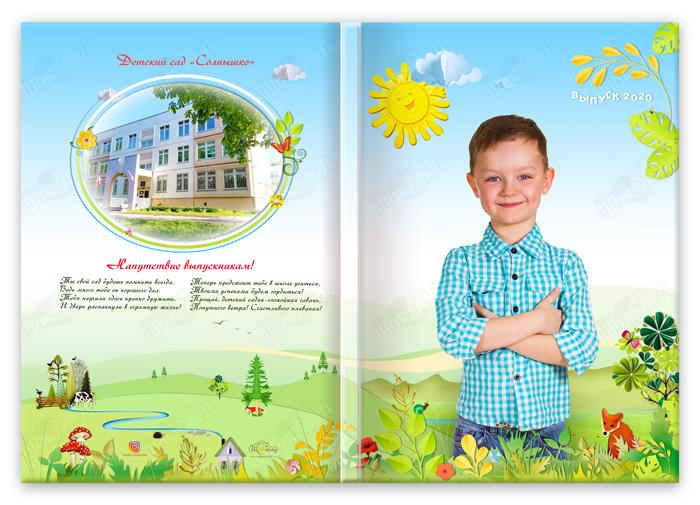 Книга Бумажки Обложка портрет