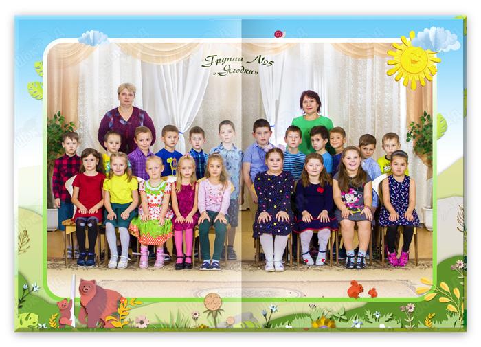 Книга Бумажки Общее фото