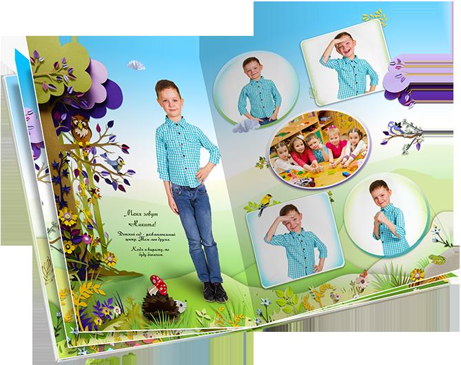 Выпускная книга Бумажки - Фотостудия «Шоколад»