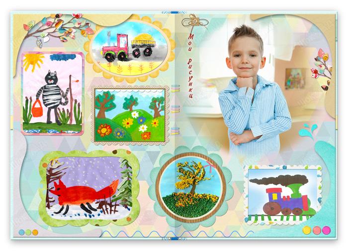 Выпускная книга мальчика рисунки