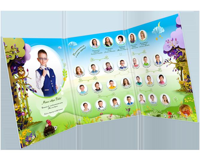 Детский выпускной альбом Бумажки внешний вид