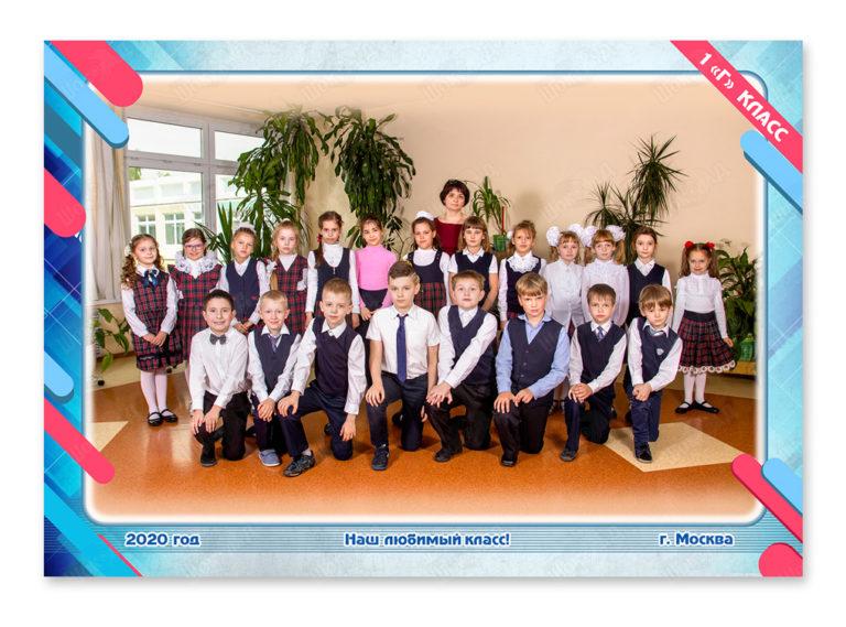 Общая фотография в школе 400 руб (11)
