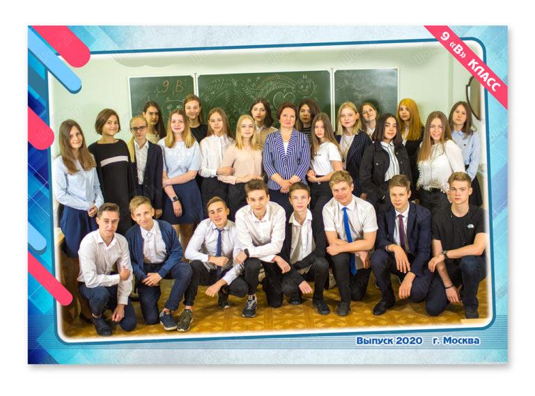 Общая фотография в школе 400 руб (12)