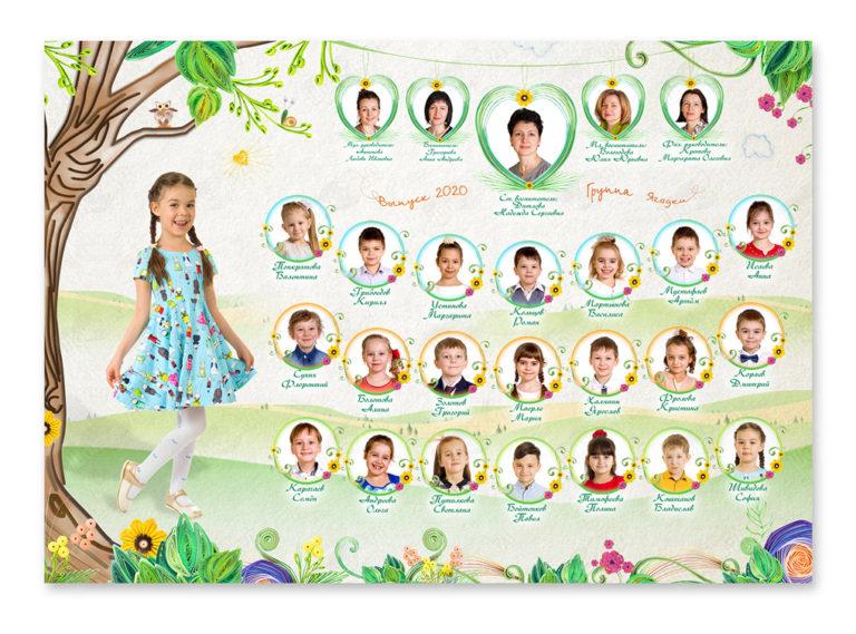 Общая фотография в саду 600 руб (7)