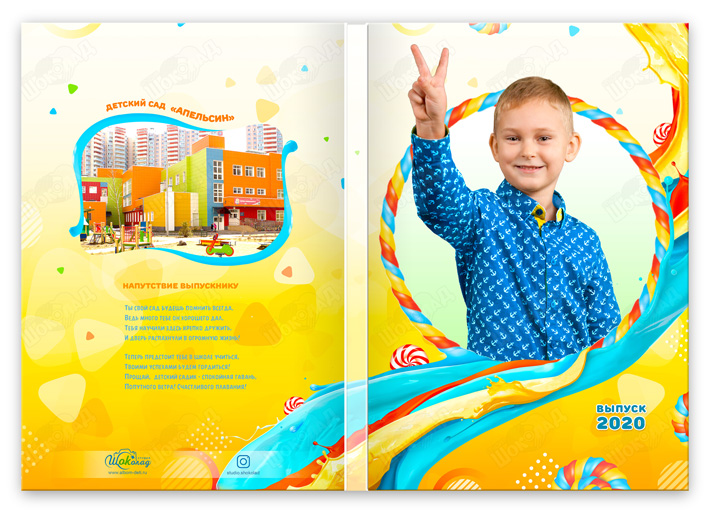 Детский сад папка наслаждение