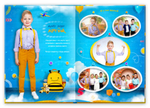 Выпускная книга для мальчиков с мыслями