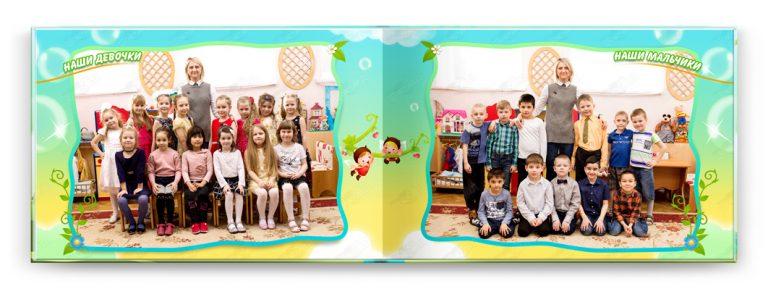 разворот девочки и мальчики в выпускном альбоме сказка