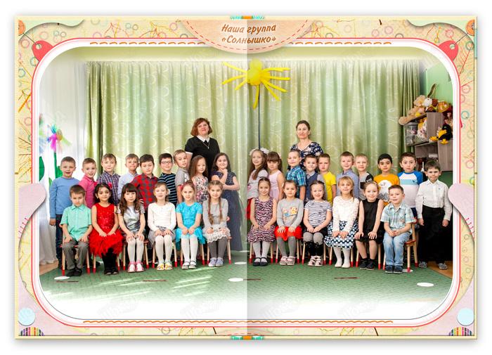 Выпускная книга Пуговки фото