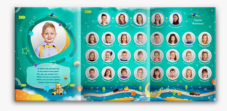 Детский выпускной альбом кирпичики с виньетками