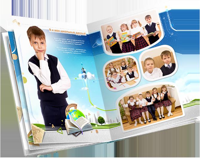 Книга выпускника Горизонты - Фотостудия «Шоколад»