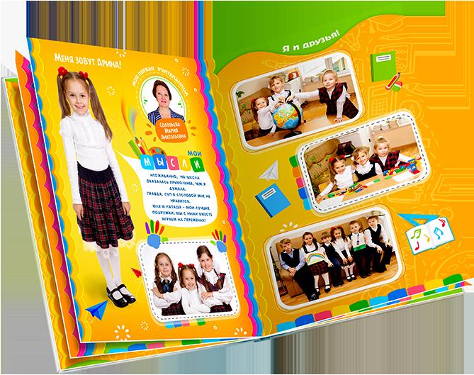 Альбом выпускника Оранжевое настроение - Фотостудия «Шоколад»