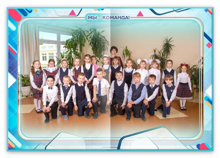 Книга Школа Общее фото