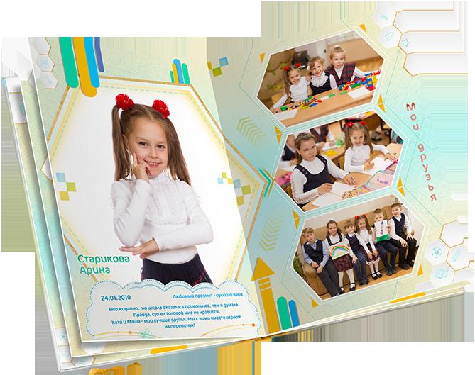 Книга выпускника Красоты - Фотостудия «Шоколад»