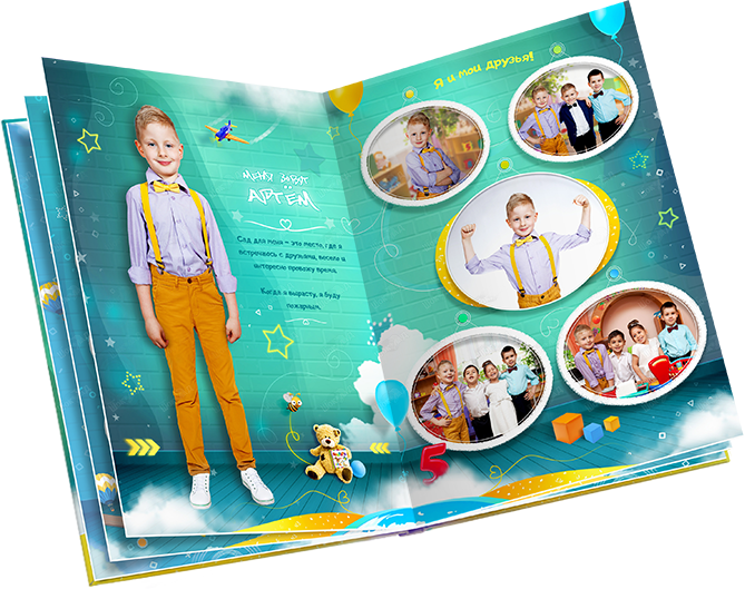 Выпускная книга Кирпичики - Фотостудия «Шоколад»