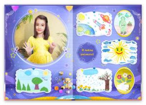 Выпускной альбом для детского сада рисунки
