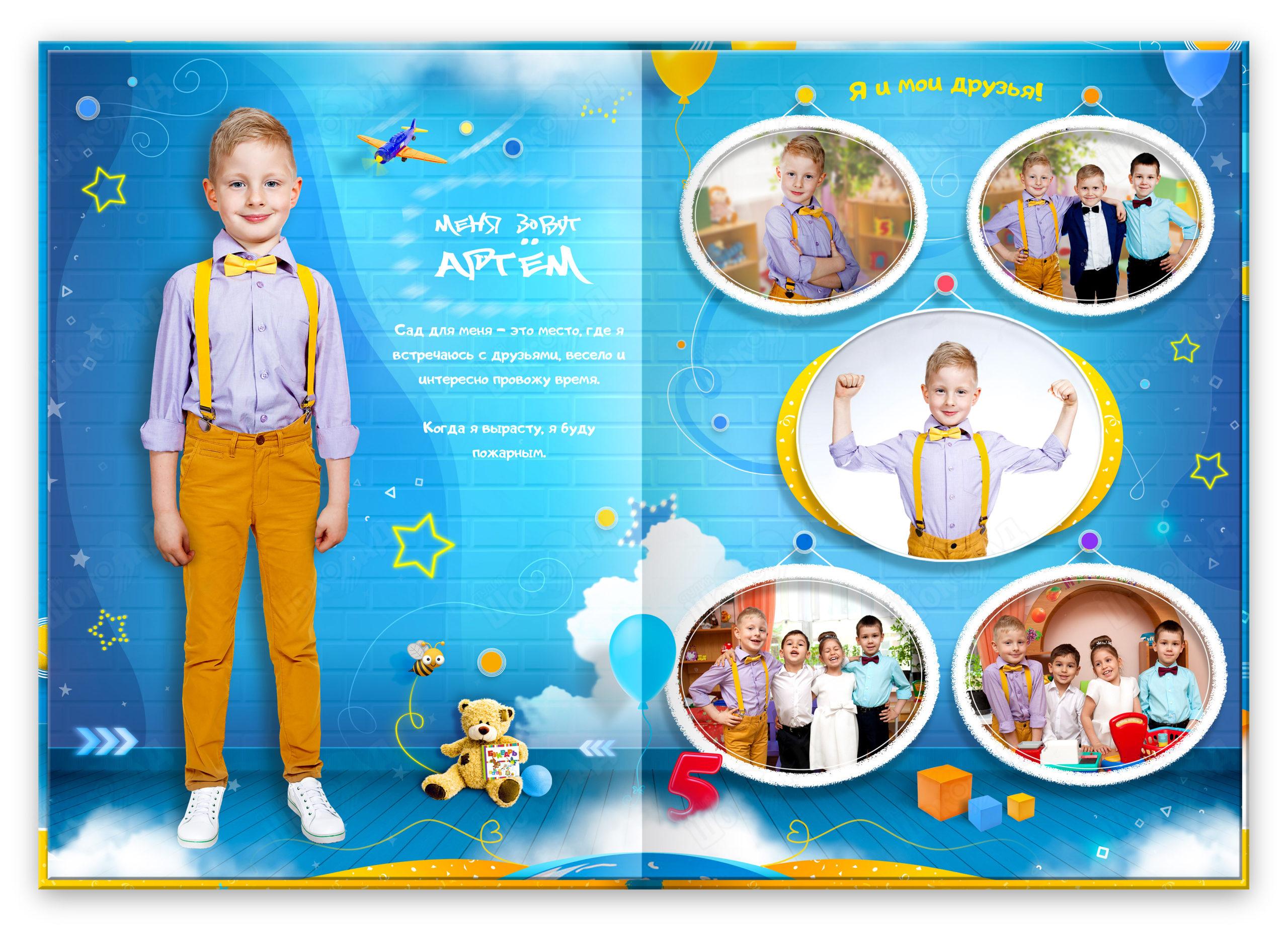 Книга Кирпичики для Мальчиков Личный разворот мысли