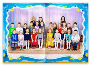 Выпускная книга для мальчиков общее фото