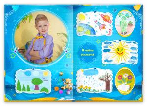 Выпускная книга для мальчиков рисунки