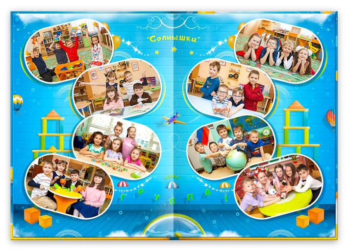 Книга Кирпичики для Мальчиков Группа