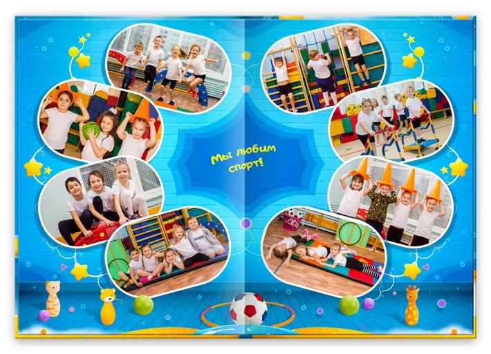 Книга Кирпичики для Мальчиков Спортзал 2