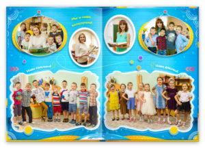 Выпускная книга для мальчиков воспитатели