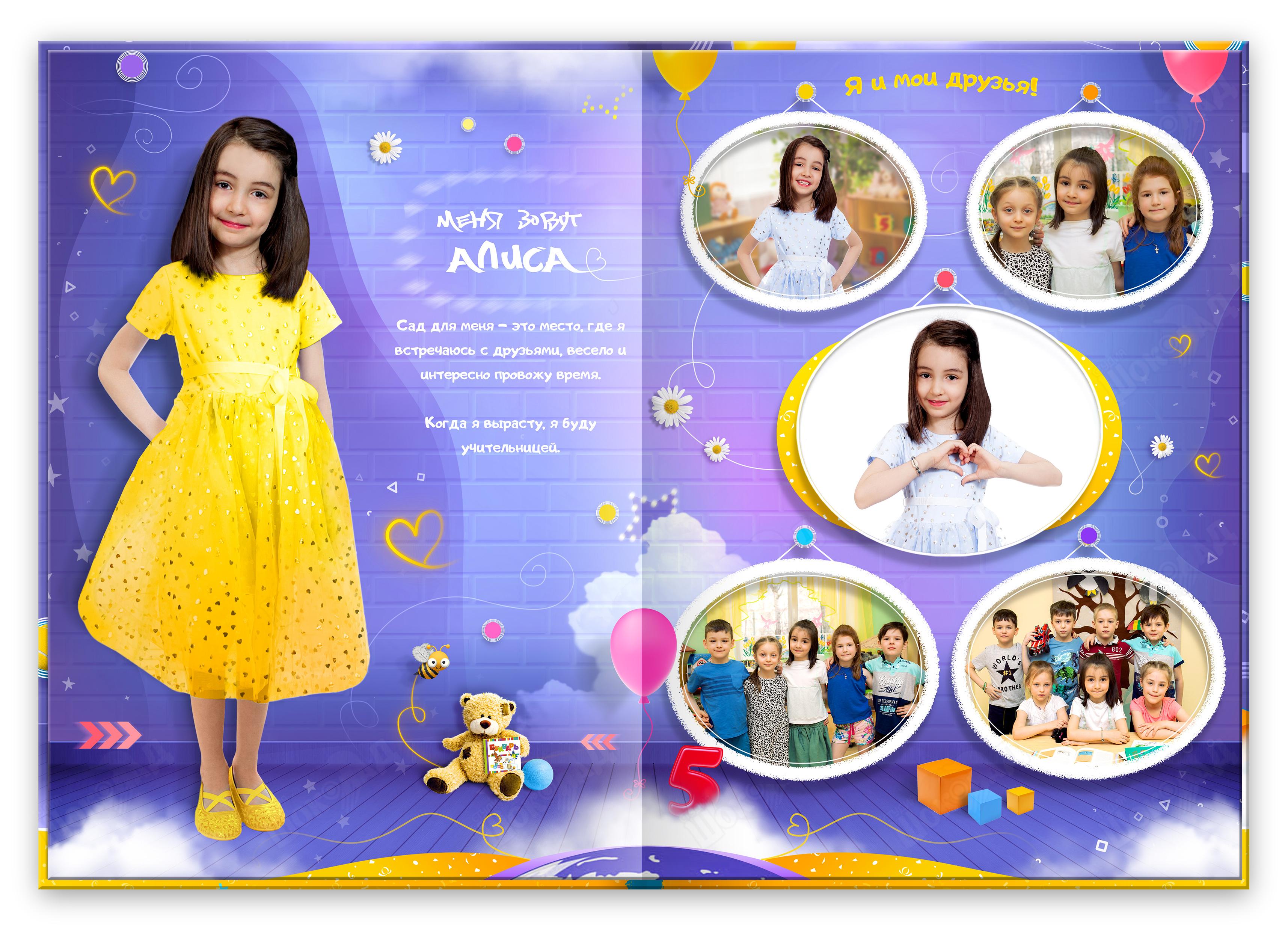 Книга Кирпичики для Девочек Личный разворот мысли