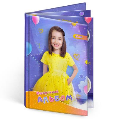 Выпускная книга для Девочек