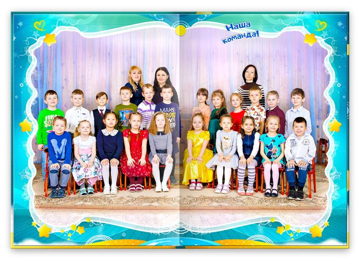 Книга Кирпичики Общее фото