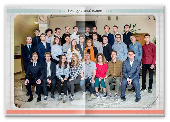 Книга 2020 Общее фото