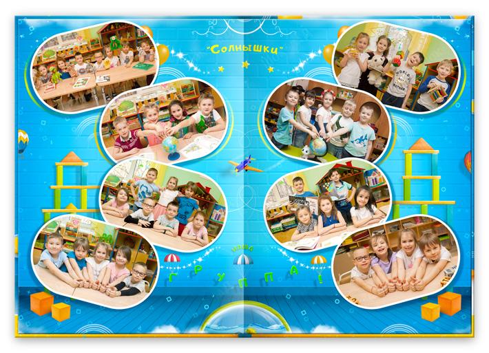 Книга Кирпичики для Мальчиков Группа 2