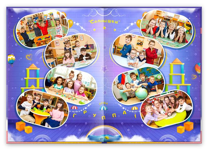 Книга Кирпичики для Девочек Группа