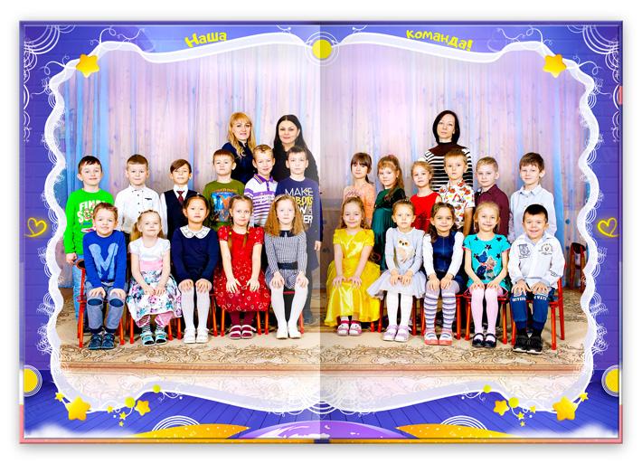 Книга Кирпичики для Девочек Общее фото