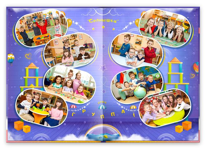 Книга Кирпичики для Девочек Группа Лайт 2