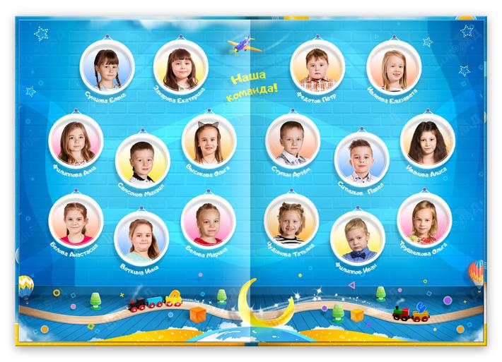 Книга Кирпичики для Мальчиков Группа Лайт 1