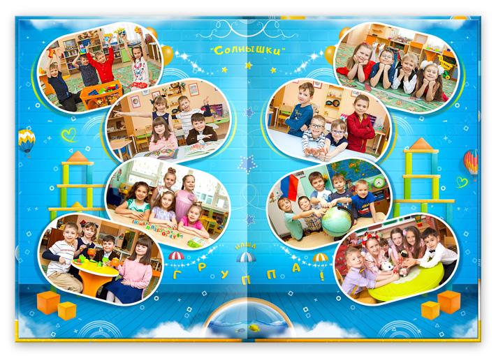 Книга Кирпичики для Мальчиков Группа Лайт 2
