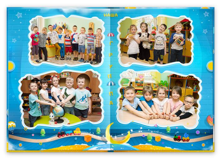 Книга Кирпичики для Мальчиков Группа Лайт 3