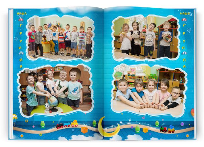 Книга Кирпичики для Мальчиков