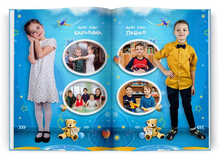 Книга Кирпичики