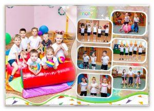 Выпускной альбом Детский сад спорт