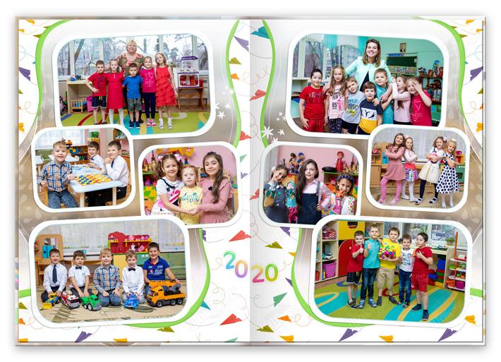 Выпускная книга детский сад мальчики и девочки