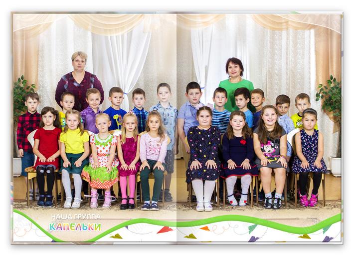Выпускная книга детский сад общее фото