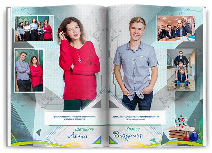 Книга Техно