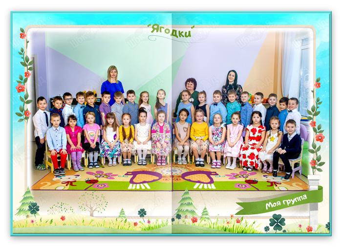 Книга Радость Общее фото