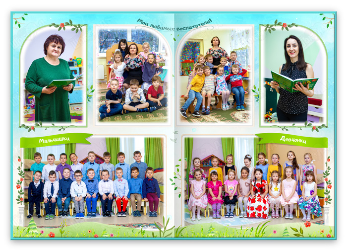 Книга Радость Девочки и мальчики