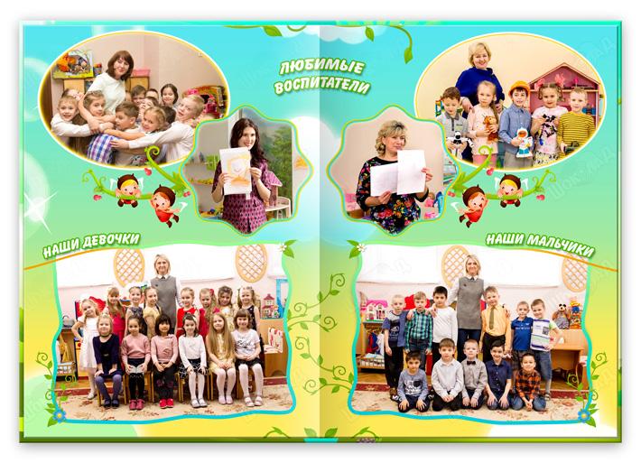 Книга Сказка Девочки и мальчики